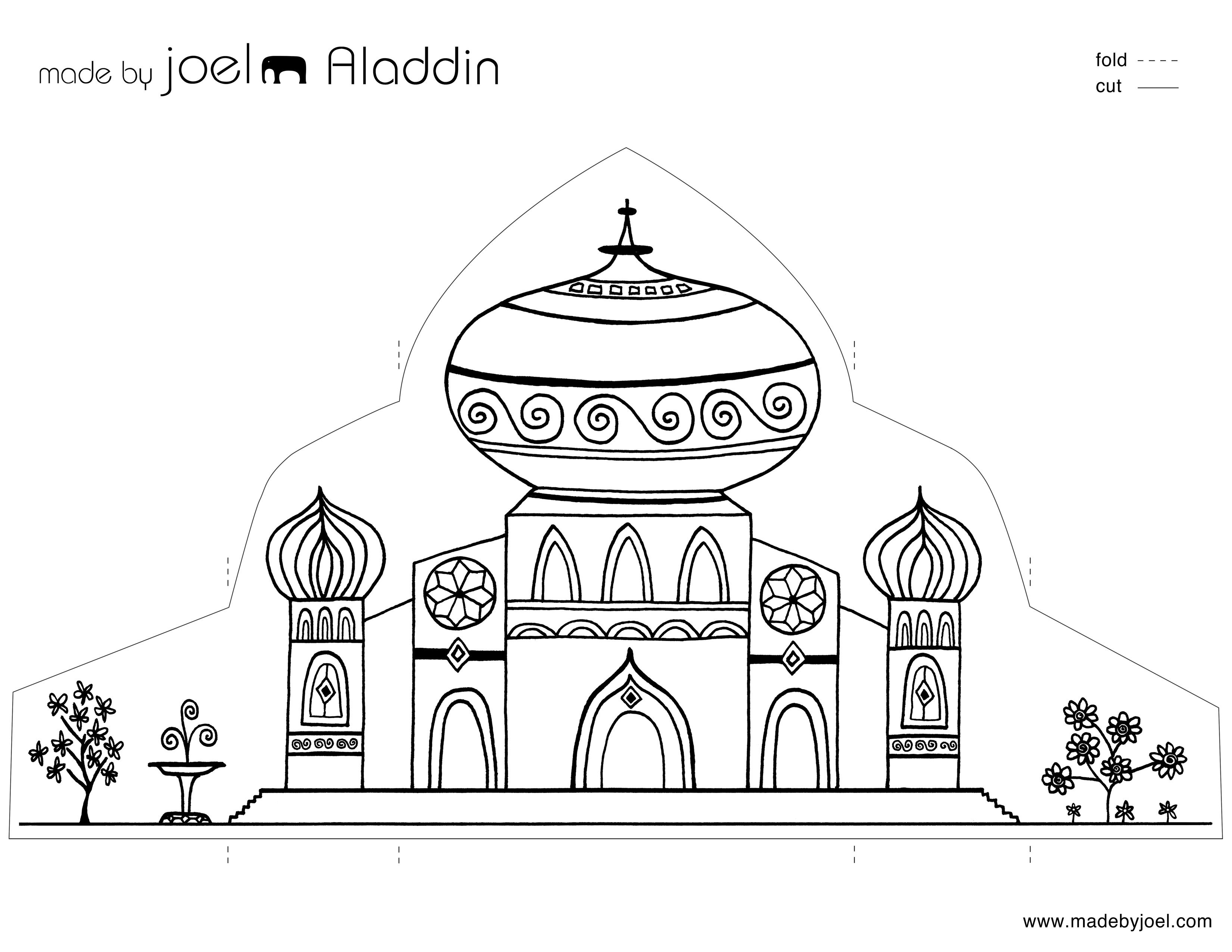 Made By Joel » Aladdin Paper City Craft Project! 2 Of 4