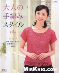 Handknit Collection For Women (Lady Boutique Series №3936)