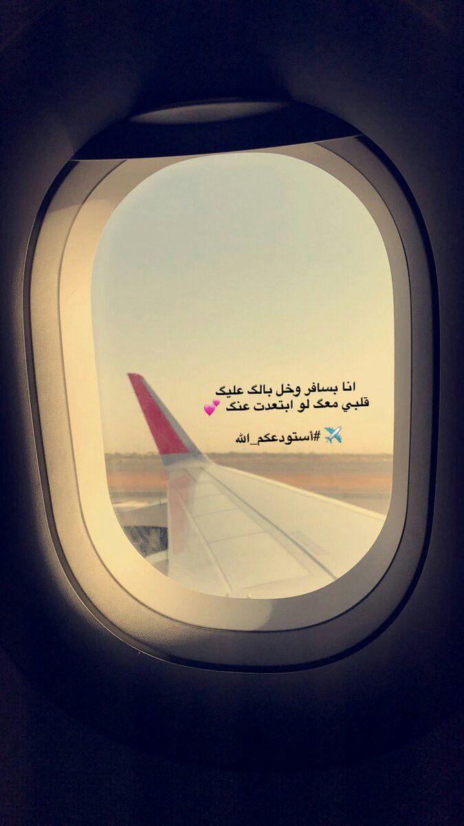 Pin By Ro7 Ro7y On مكياج Photo Quotes Short Quotes Love Funny Arabic Quotes