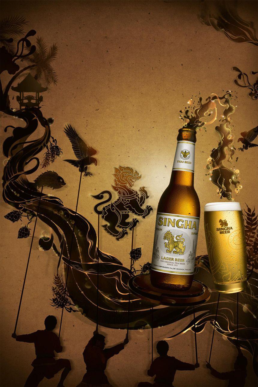 Singha Beer UK - VCCP