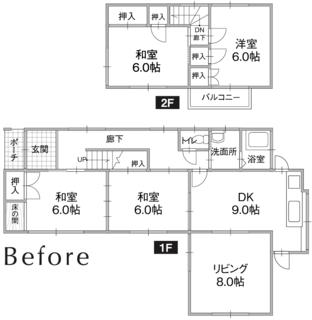 土地面積/159.80㎡ 建物面積/98.85㎡ 築36年
