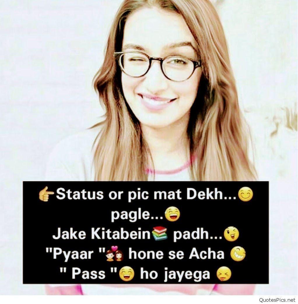 Attitude Whatsapp Dp Pics Hd Dwonload Girly Attitude Quotes Funny Attitude Quotes Girly Quotes