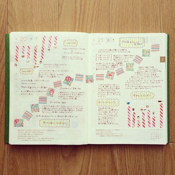 無印の手帳がとってもブームなんです。使いやすさやデザインにこだわった