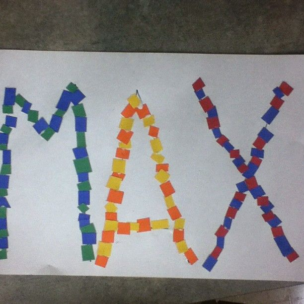 Kindergarten Name Art Projects