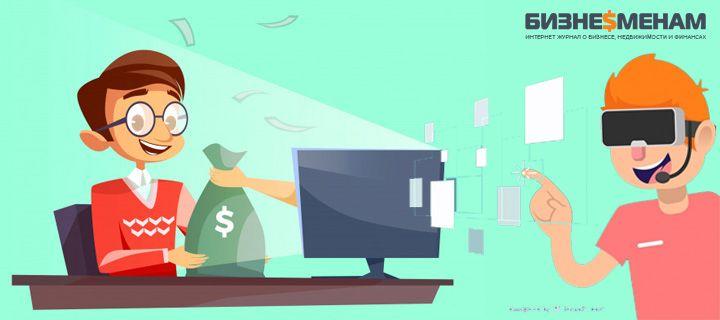 реально заработать деньги в интернете играя в игры без вложений