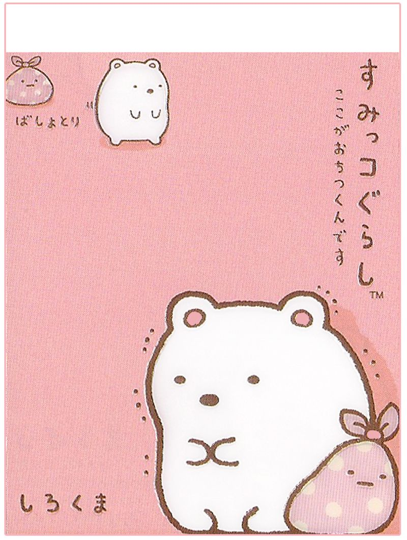 Wallpaper iphone san x - San X Sumikko Gurashi Mini Memo Pad Pink