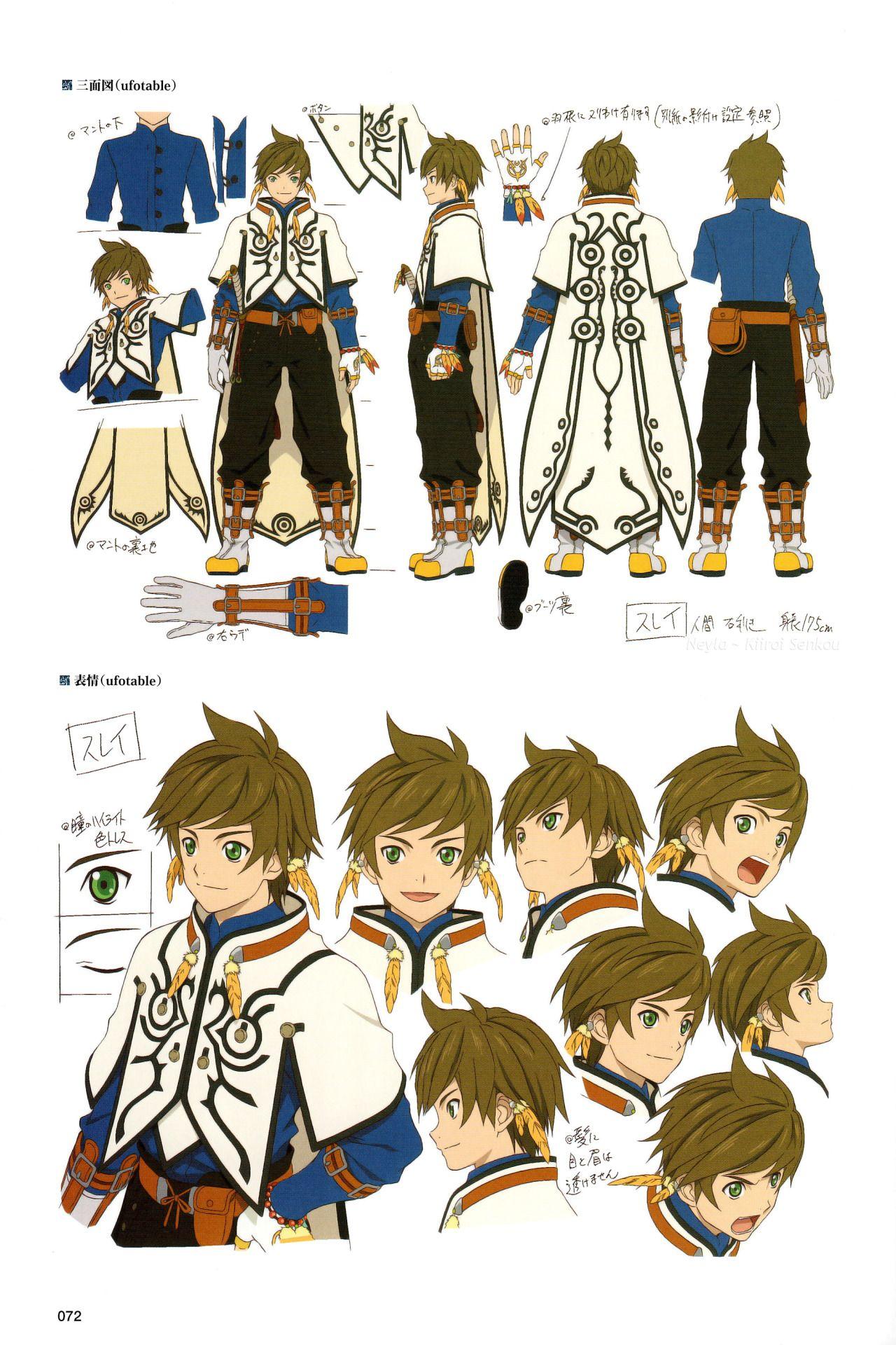Tales of Zestiria larp clothing Pinterest Anime
