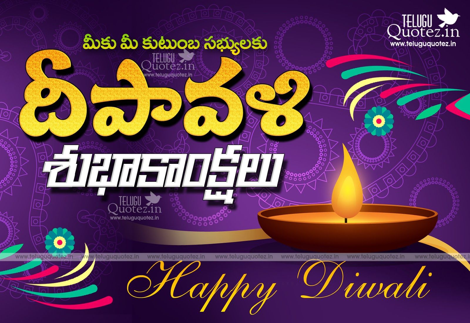 Here is a 2015 deepavali telugu quotes and messages online top here is a 2015 deepavali telugu quotes and messages online top telugu diwali wishes and kristyandbryce Gallery