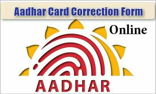 Do You Want To Do Aadhar Card Correction Online Without Mobile