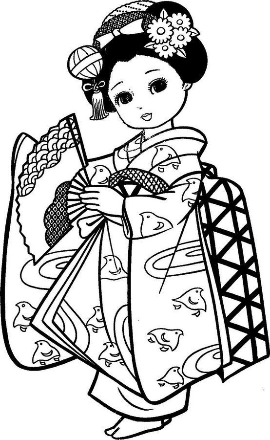 Japanese Girl In The Kimmono Vintage Coloring Books Coloring