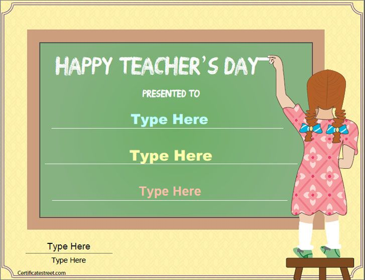 Special Certificate Certificate For National Teachers Day Certificatestreet Com Teachers Day Teacher Certificate Templates