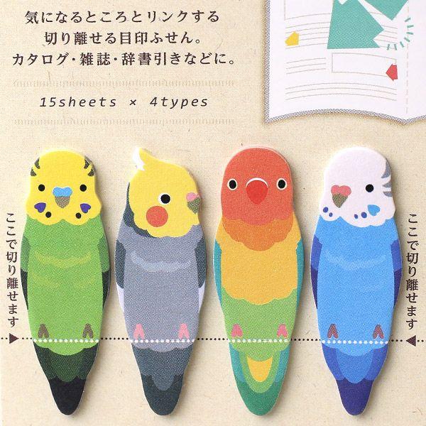 Cute Bird Feather Shaped Sticky Notes Novelty Sticky Note Pad