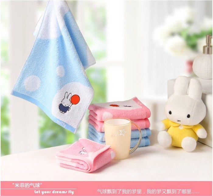 2pc Safety Standard Kids Towel Baby Towels Children Towel Mft1001wh 100 Cotton Kingshore Towels Kids Hooded Baby Towel Baby Towel