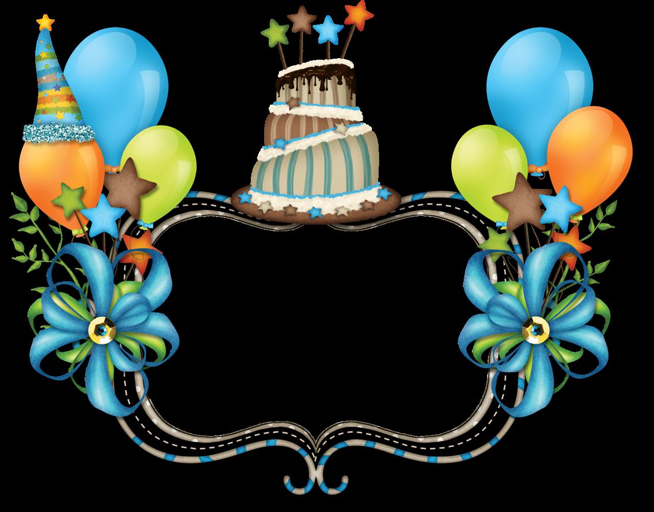 пугачева пополнила виньетка для открытки с днем рождения ещё для