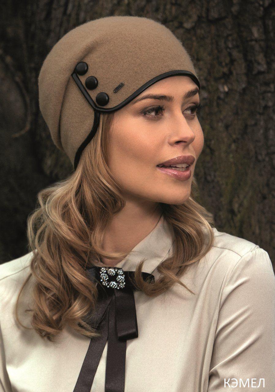 Интернет магазин женских шапок и головных уборов s