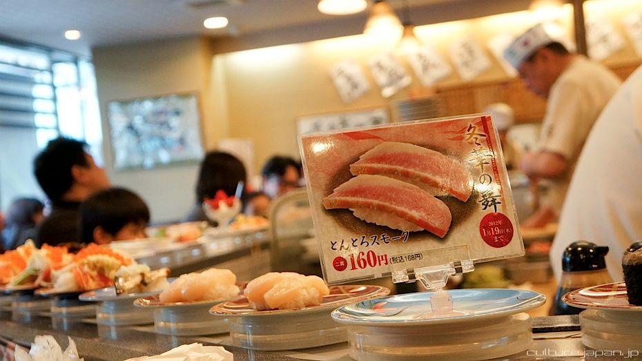 Conveyor Belt Sushi @ Japan