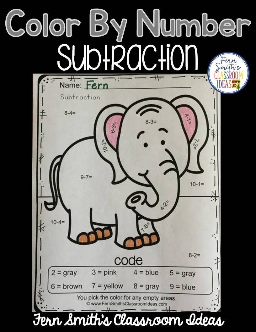 Looking For Something Cute To Review Numbers Classroom Freebies Kindergarten Subtraction Worksheets Subtraction Activities Classroom Freebies [ 1056 x 816 Pixel ]