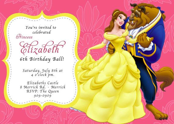 CUSTOM PHOTO Invitations Beauty The Beast Disney Princess Belle Birthday Invitation