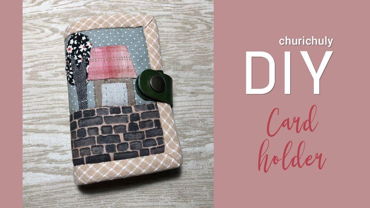 Diy Card Holder By Churi Chuly Youtube Diy Cards Card Holder Cards