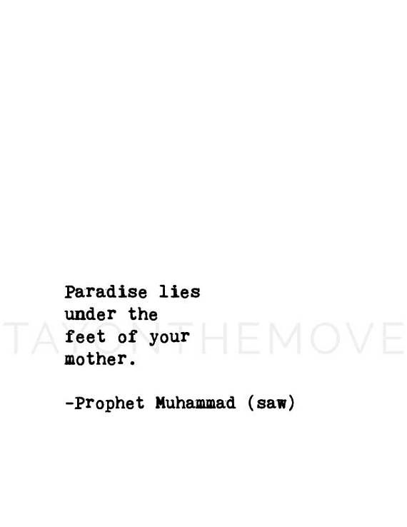 Islamic Art Quote Printable Paradise Lies Under The Feet Of Your