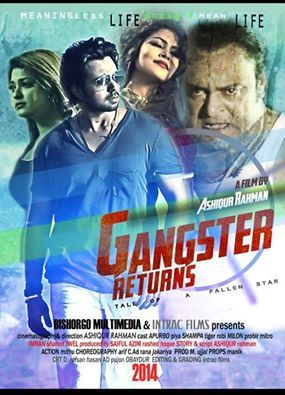 gangster bengali movie download 2016