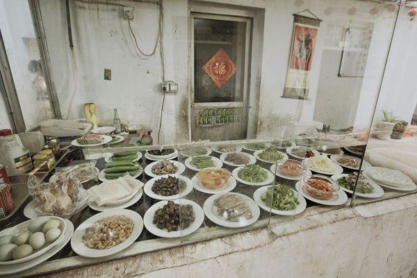 Robert Peek's China Travel Series