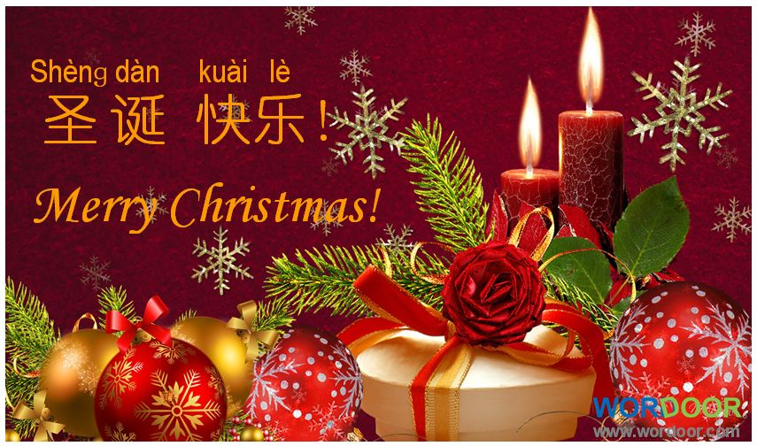 Merry Christmas In Chinese.Pin On Festivals