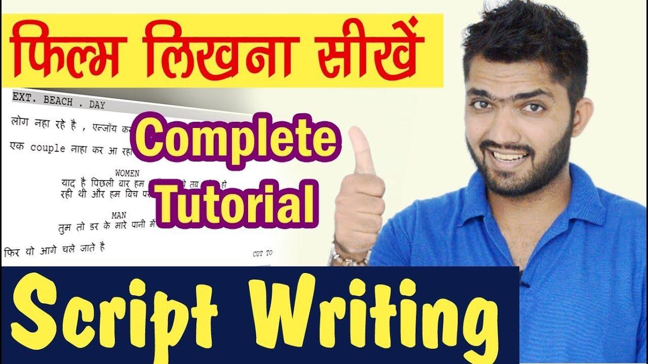 Film Script Writing In Hindi Movie Film Kaise Likhen Kaise