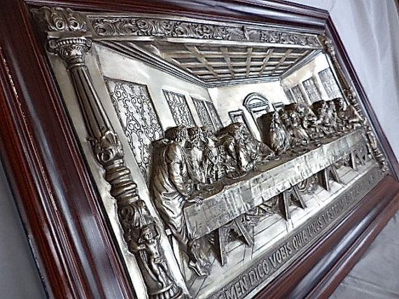 Large Metal Hi Relief The Last Supper Plaque Framed 29x18in Unique Vintage Amazing Last Supper Metal Wall Plaques Silver Art
