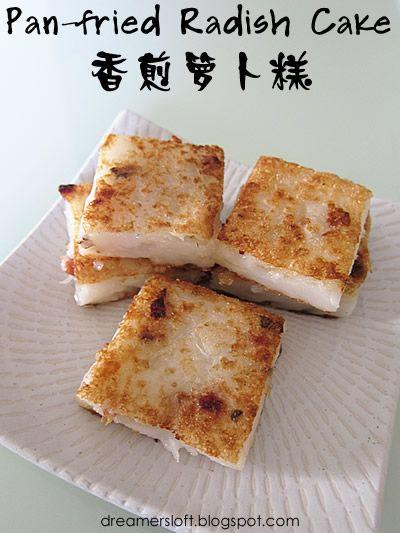 Hong Kong Style Pan Fried Radish Cake Asian Foodyism Dim Sum