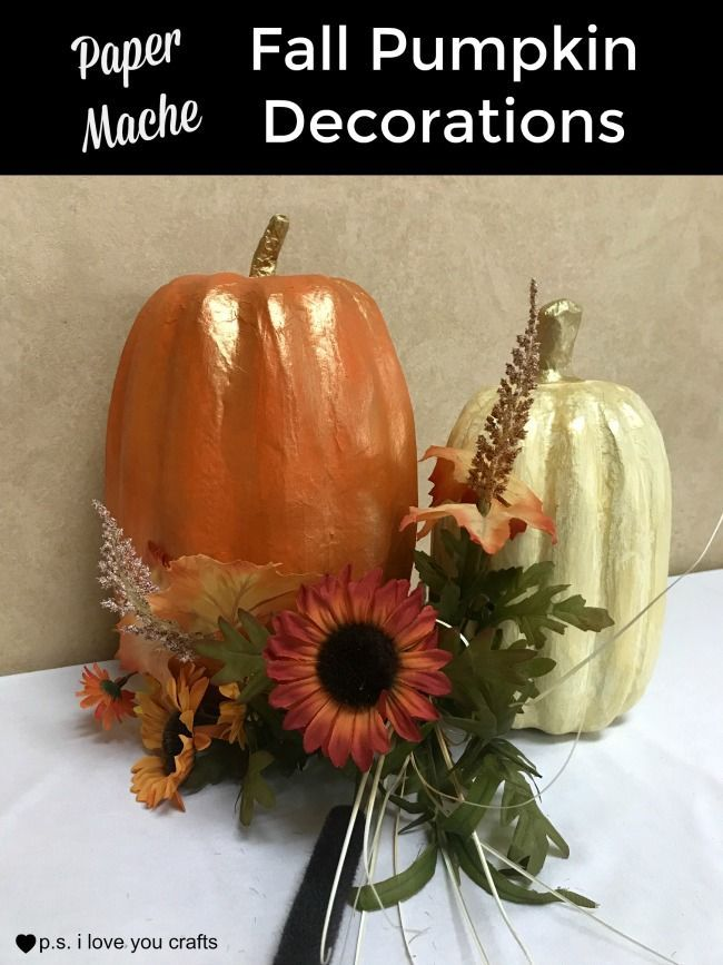 Turn Paper Mache Pumpkins Into Beautiful Decorations For Your Home Fall You Can Paint