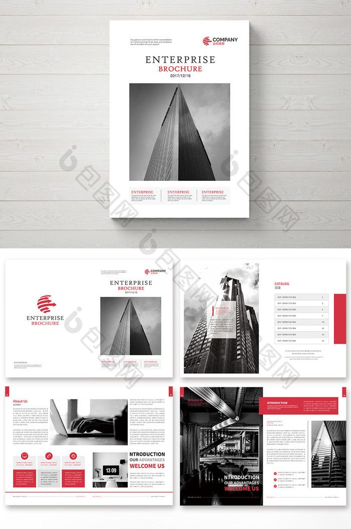 Atmospheric Red Simple Company Corporate Brochure Design Templates