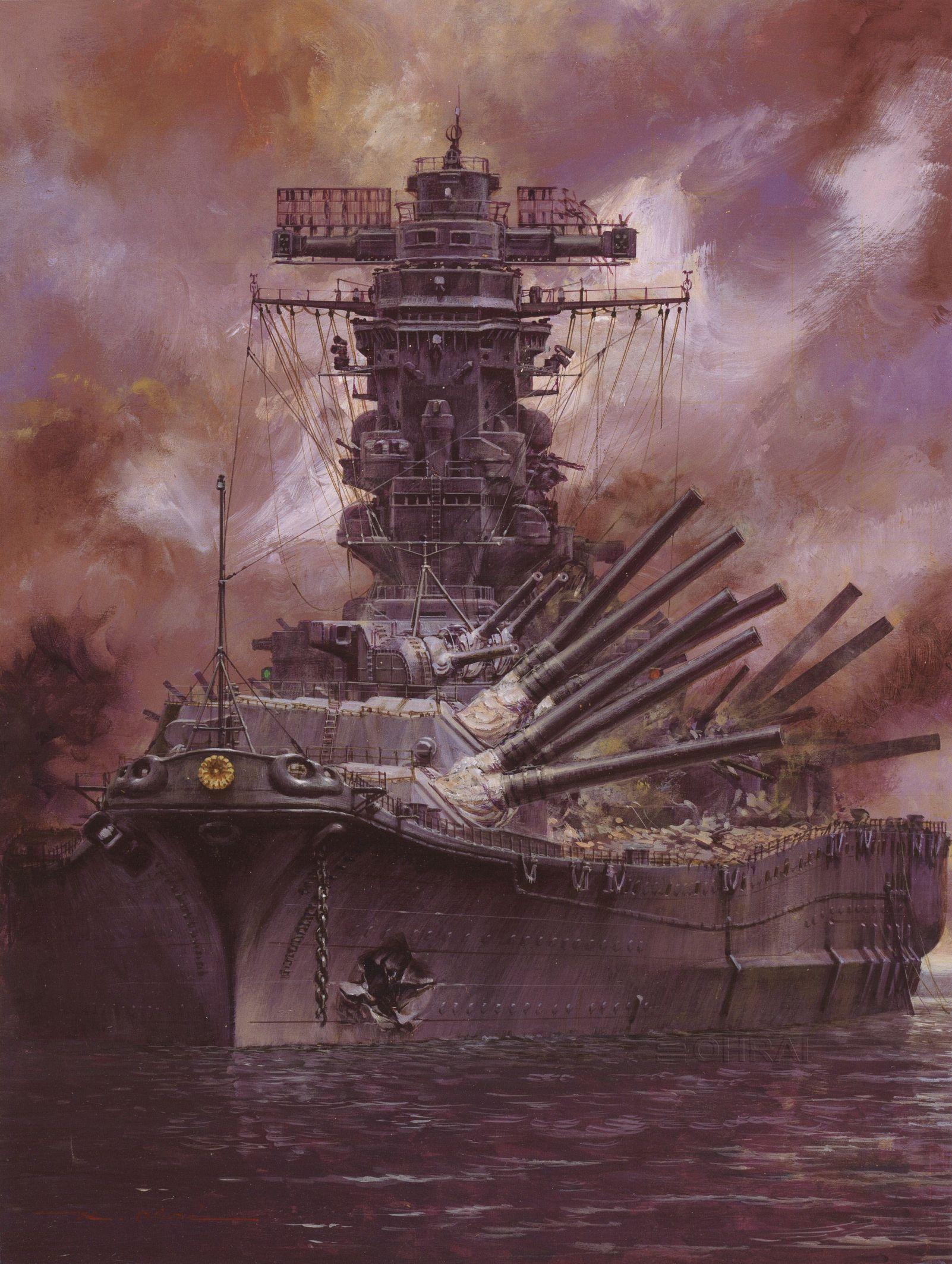 Data 生賴範義 Noriyoshi Ohrai 1997 1 15 戦艦大和 Battleship