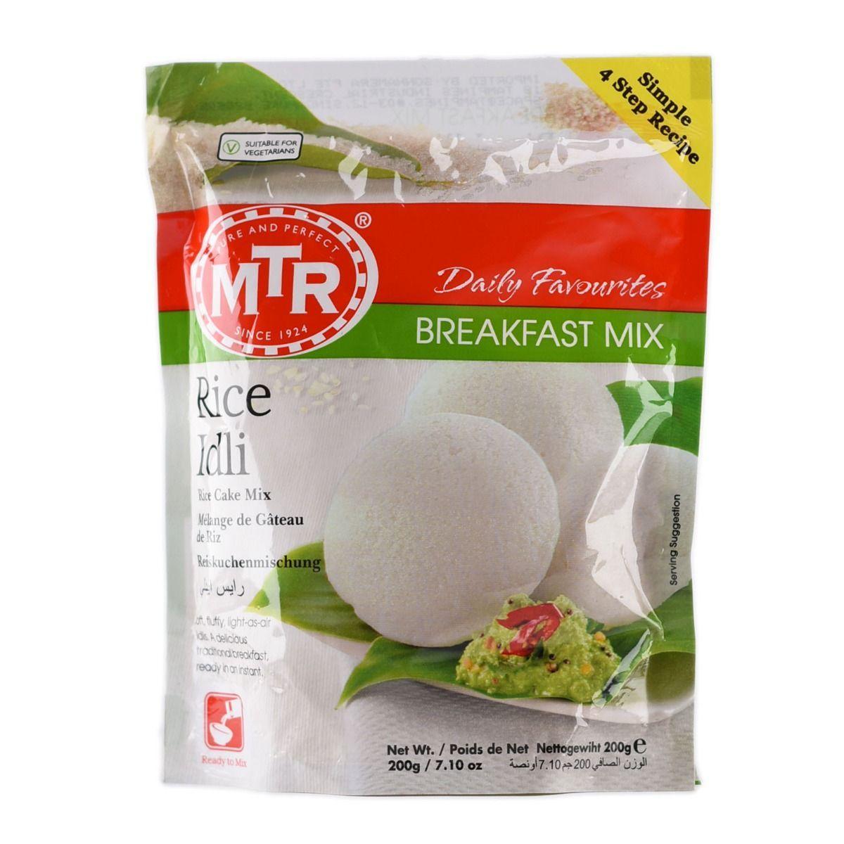 Buy mtr rice idli idli instant recipes no cook meals