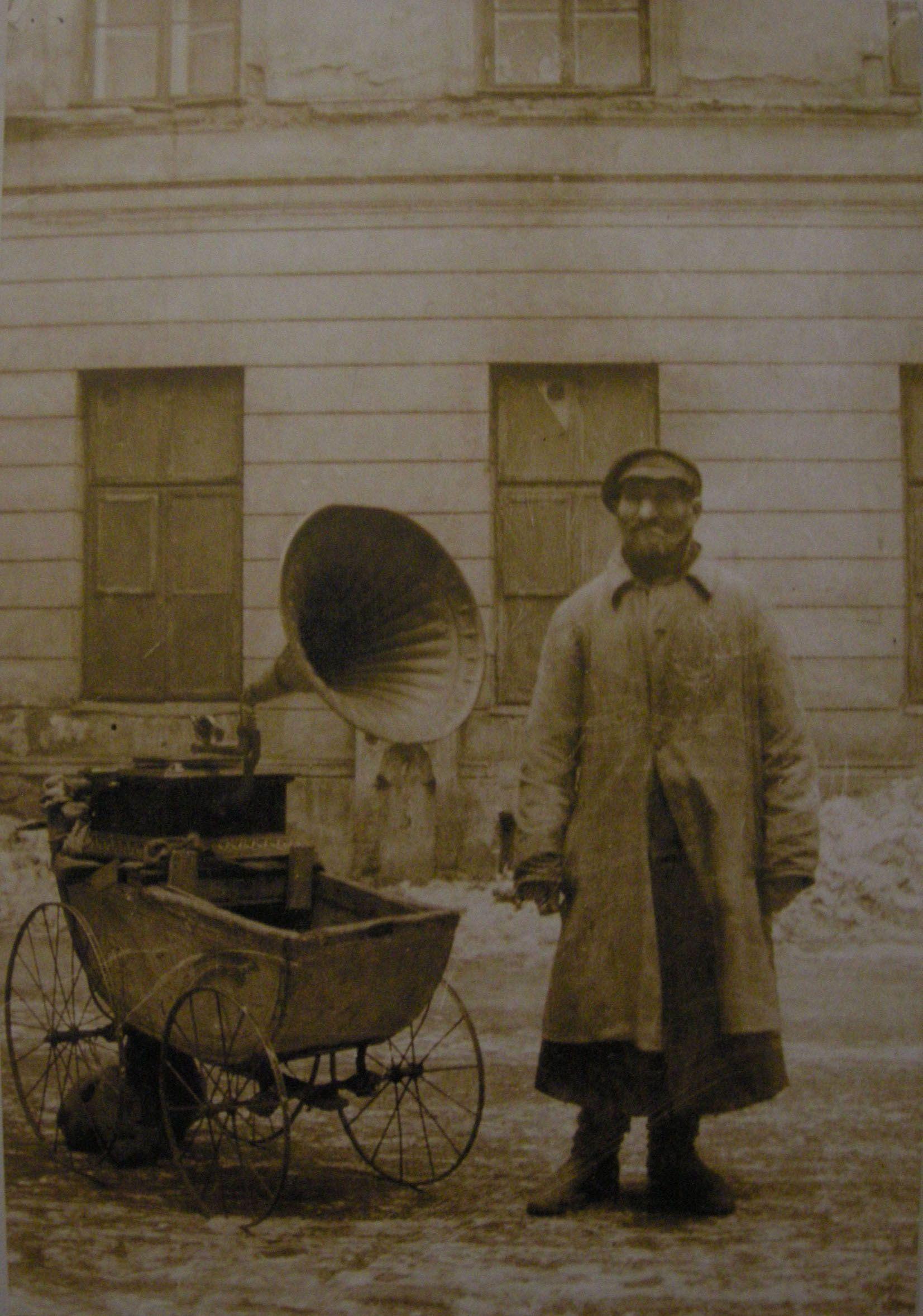 Poemas del río Wang: The photos of Menachem Kipnis