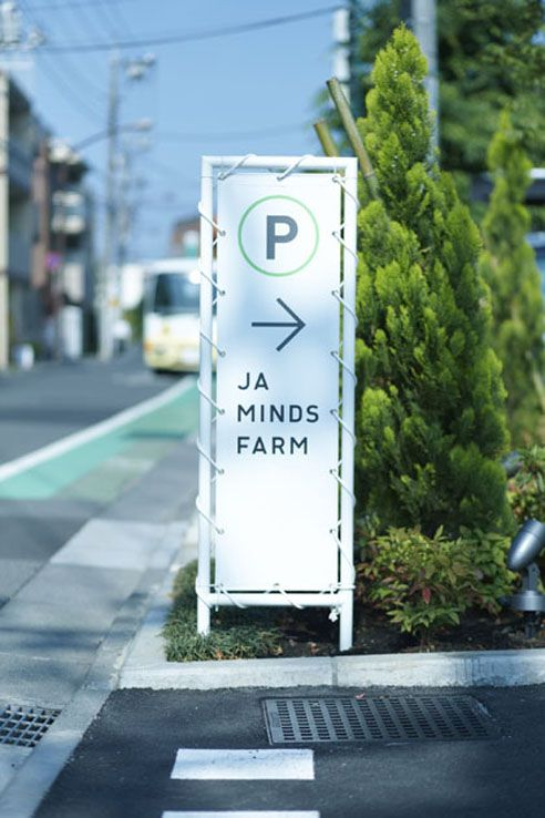 P for Parking, signage