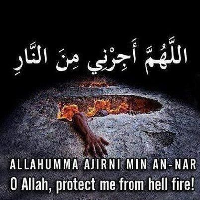 I do as much dhikr of this prayer as I can.