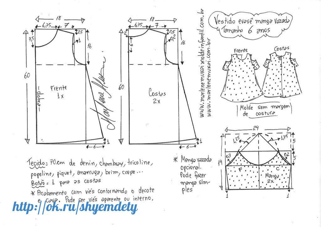 Одноклассники | DIY and crafts | Pinterest