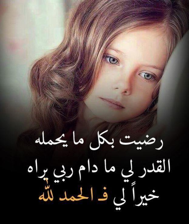 حالات 2020 حالات واتس أب حزينة جد ا Islam Facts Life Words Positive Words