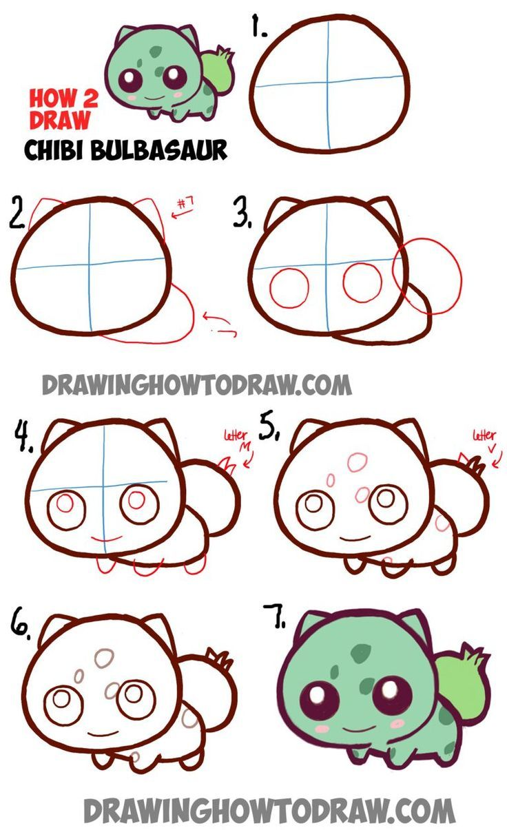 How to Draw Cute Baby Chibi Bulbasaur from Pokemon in Easy Steps Drawing Lesson - How to Draw Step by Step Drawing Tutorials
