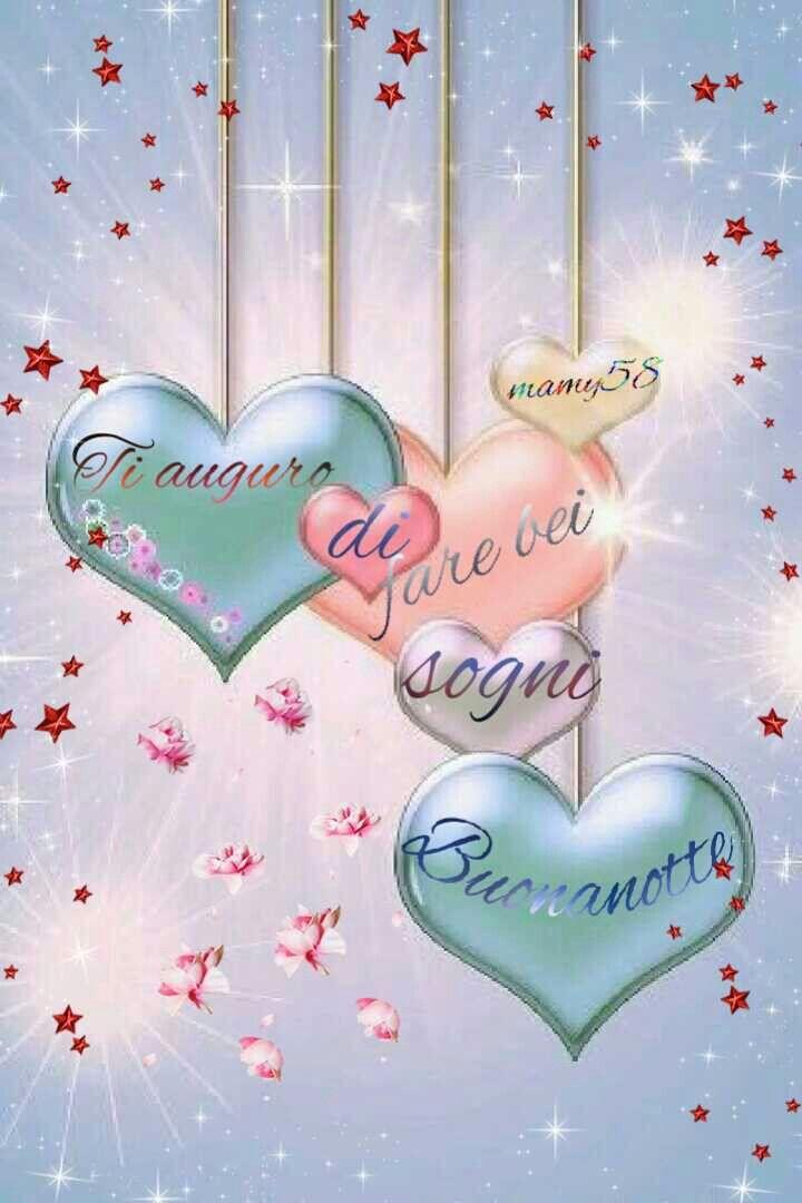 Goodnight Sister Sweet Dreams Good Night