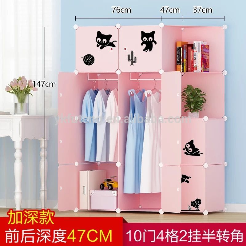 Simple Childrenu0027s Cartoon Baby Wardrobe Storage Cabinets Assembled Wardrobe  Closet Plastic Resin Composition