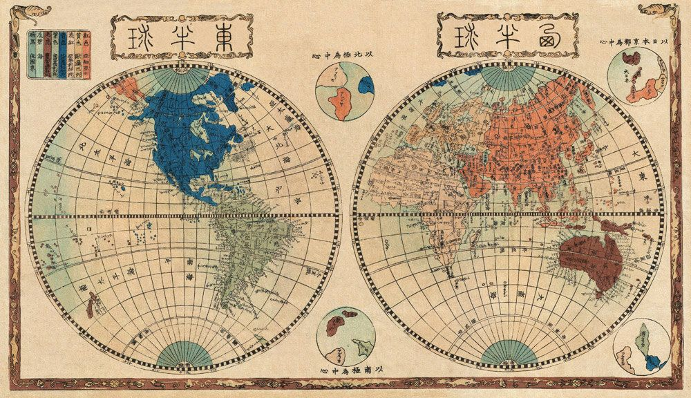 Japanese map of the world from 1848 vintage maps pinterest japanese map of the world from 1848 gumiabroncs Image collections