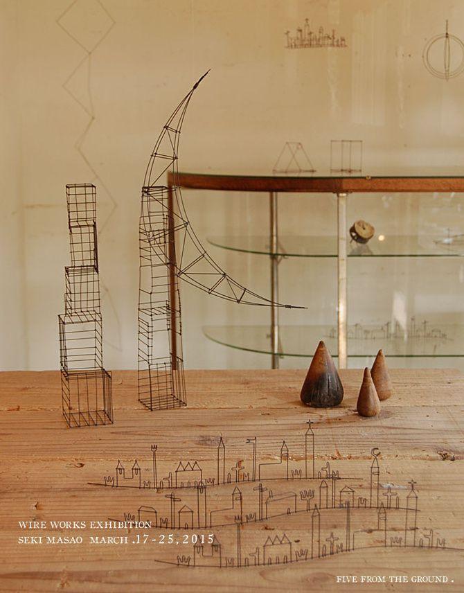 masao seki new wire works (8)
