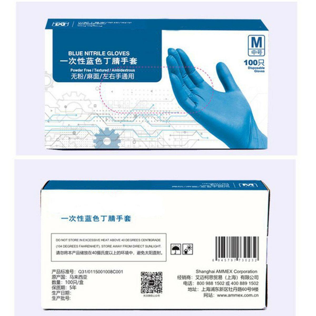 Cadeaux De Bain Nouveau-n/é Anti-griffures Mitaines De Protection pour Baby Yanhonin Doux Gants B/éb/é en Tricot