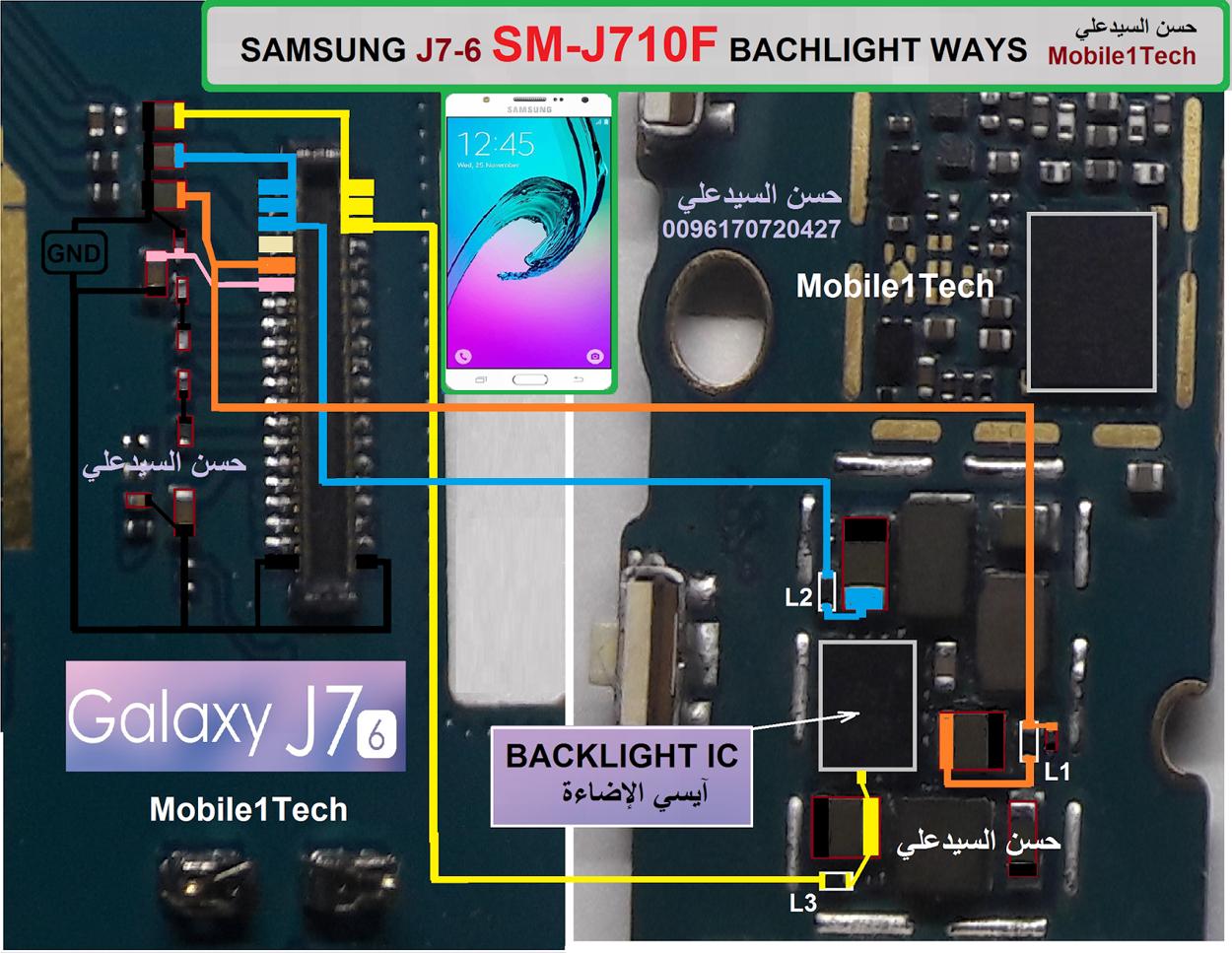 Samsung j7 touch screen not responding