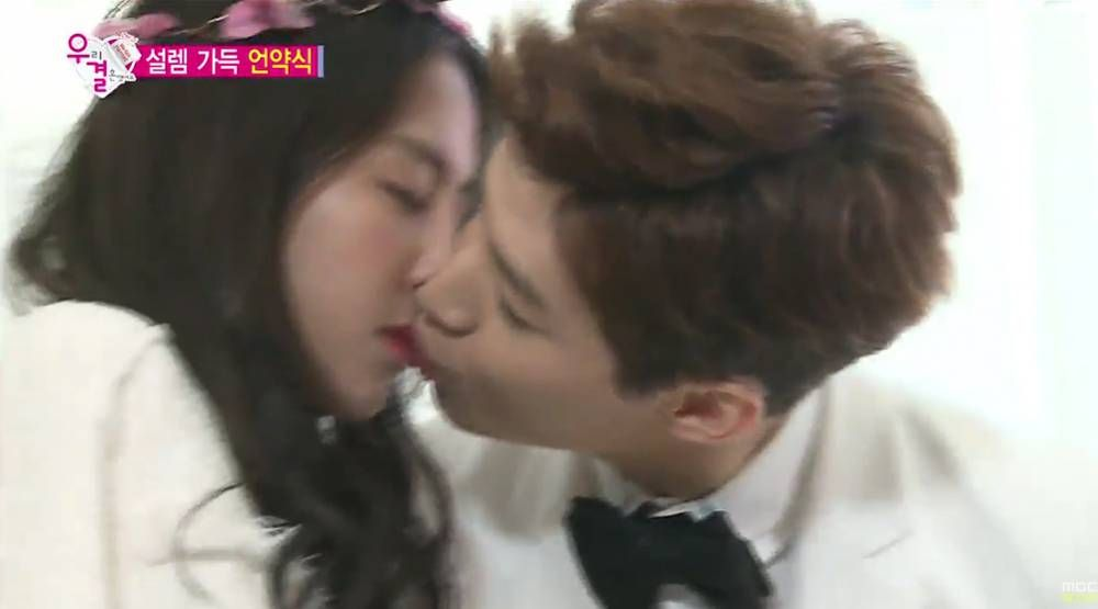 Btob minhyuk and yewon dating simulator