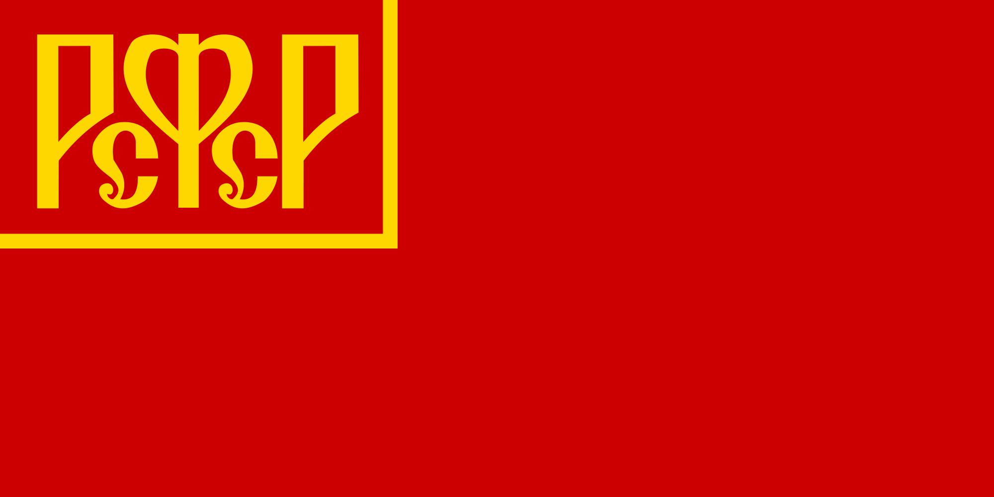 russian soviet federative socialist republic 1918 1937 russian