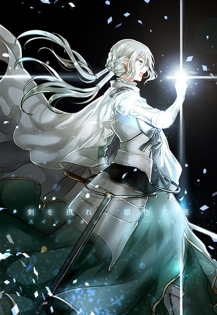 Quelle Fate Servants Night Knight Anime Oc