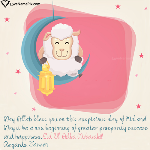 right click and save images as  eid ul adha eid mubarak